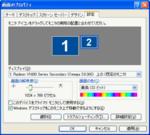 disp_1.png