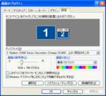disp_2.png