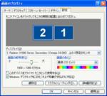 disp_3.png