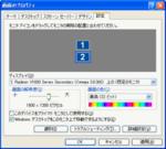 disp_4.png