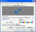 disp_5.png